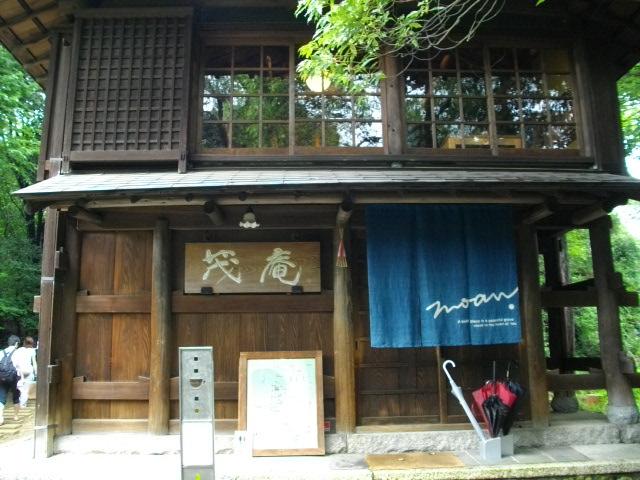 吉田山16