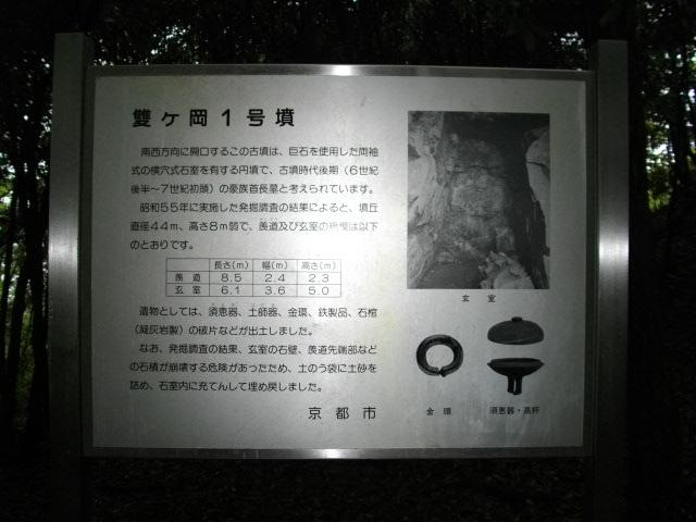 双ヶ丘18