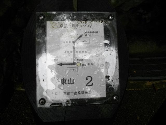 稲荷山11