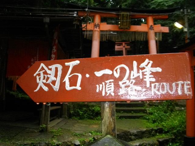 稲荷山26