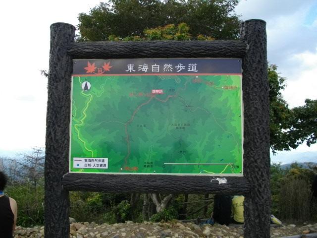 ポンポン山26