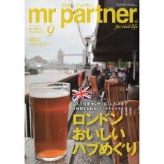 mr partner (ミスター パートナー) 2009年 09月号
