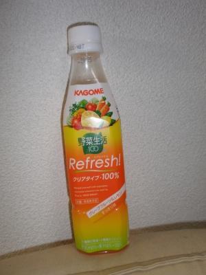 Refresh!