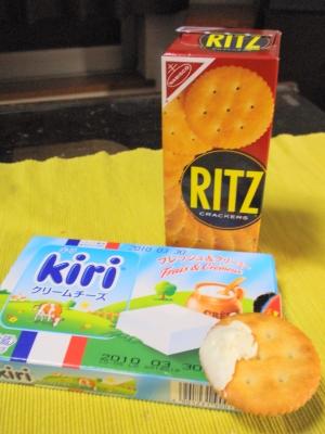 kiritz