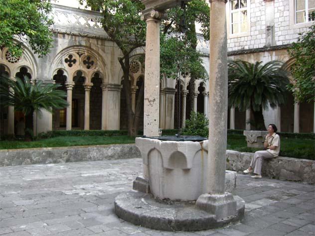 博物館庭園