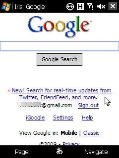 検索Top画面