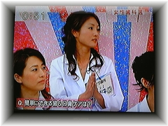 女性歯科医 中村由利子
