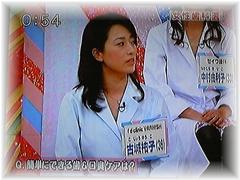 女性歯科医 古城祐子