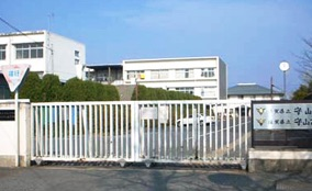 滋賀県立守山中学校・県立守山高等学校