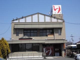 みずほの湯は滋賀県のスーパー銭湯ランキング
