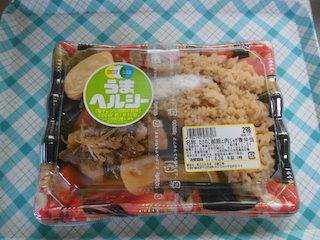 西友 八日市店の「たけのこ御飯と肉じゃが煮弁当」