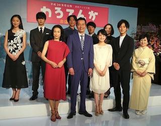 NHK連続テレビ小説「わろてんか」