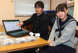 膳所高校データ分析班の野津風太さんと高見遥香さん