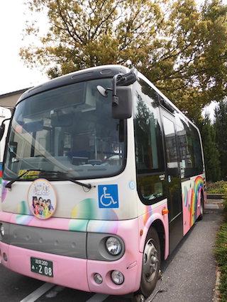 ちょこっとバスは可愛いバスのコピー