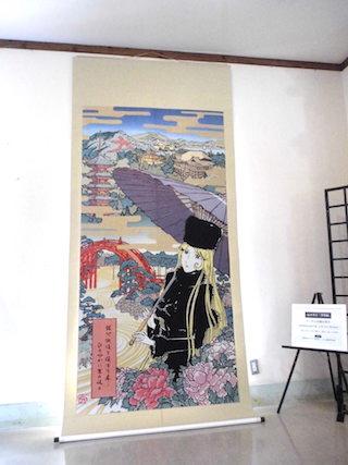 メーテル古都の休日(西陣織の特大サイズの掛け軸)