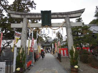 天満宮北野神社の彦根十日ゑびす祭