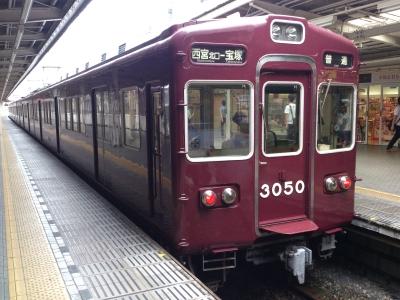 阪急今津線