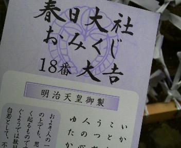 2009010110560000.jpg