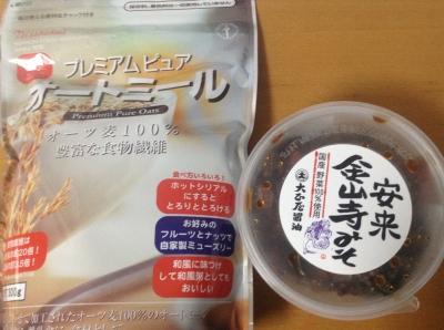 味噌汁 オートミール