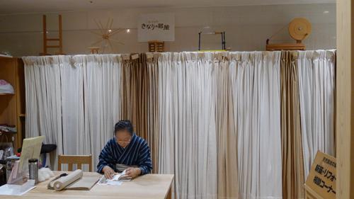 国産絹、生成カーテン