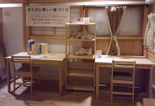 ヒノキクラフトの家具