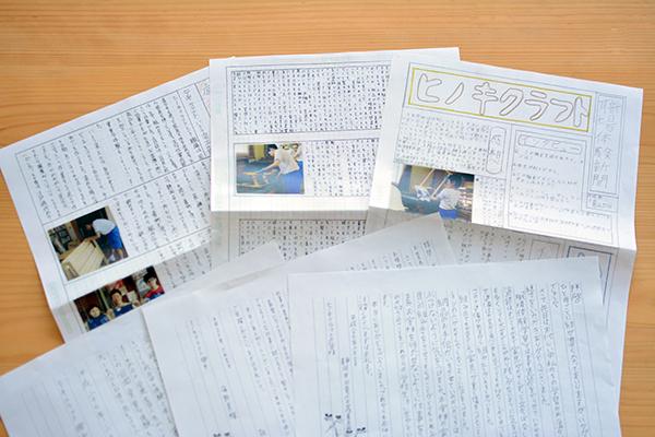 中学生 ヒノキクラフト1