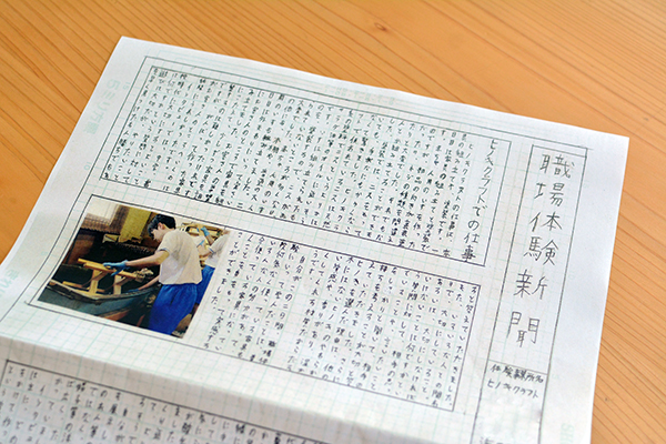 中学生 ヒノキクラフト3