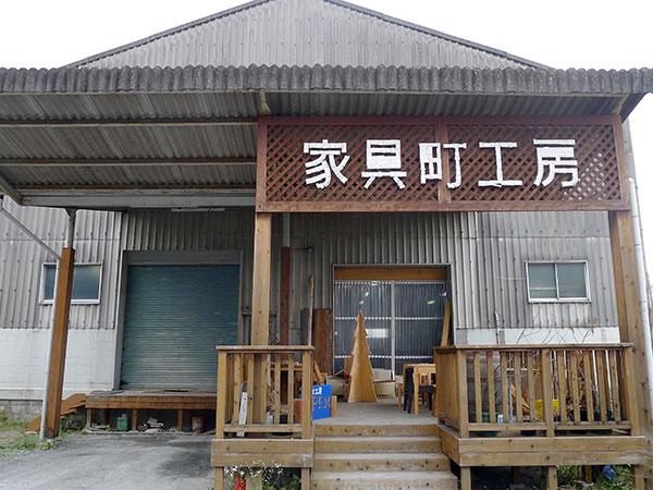 ひのき無垢 家具のトキハ8