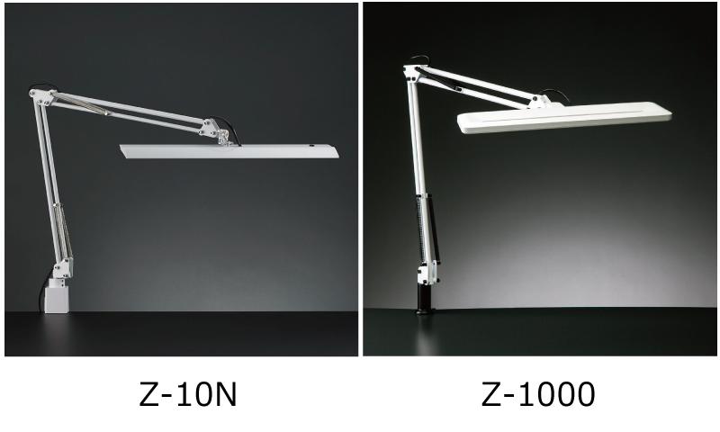 山田照明Z-10