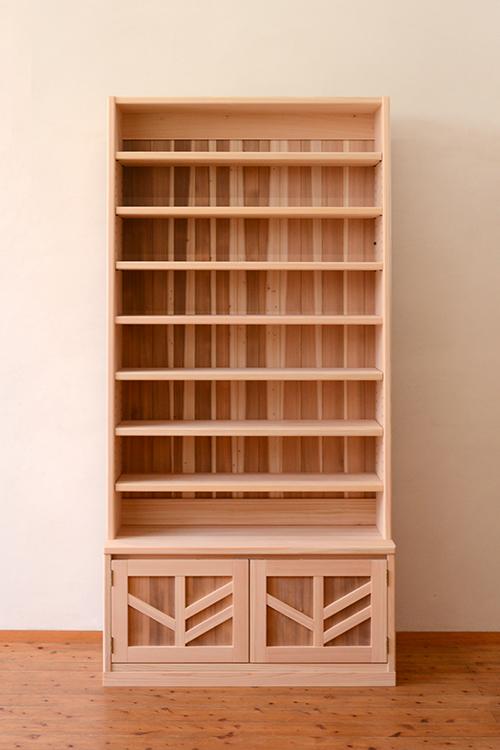 ひのきと杉の本棚