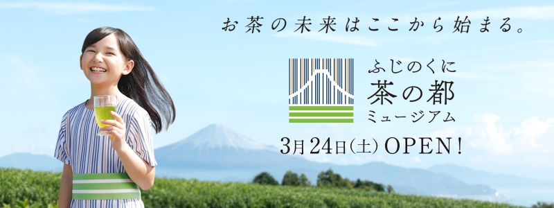 茶の都ミュージアム ヒノキクラフト1