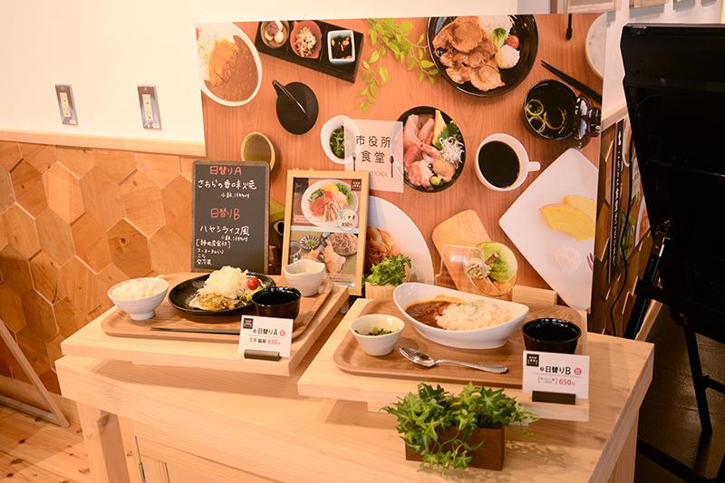 静岡市役所食堂 リノベーション ヒノキクラフト3