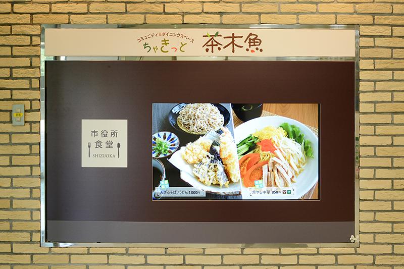 静岡市役所食堂 リノベーション ヒノキクラフト1