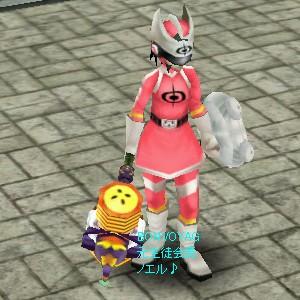 戦隊ピンク
