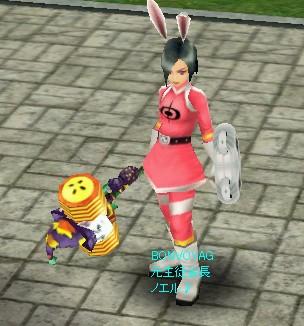 戦隊ピンク+ウサ耳