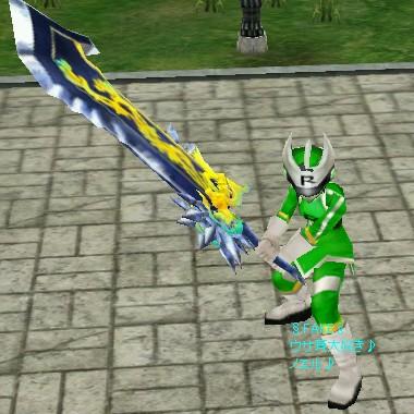 緑スーツb