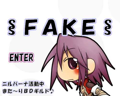 §FAKE§新HOMEPAGE