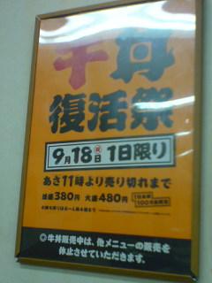 20060916_221535.jpg