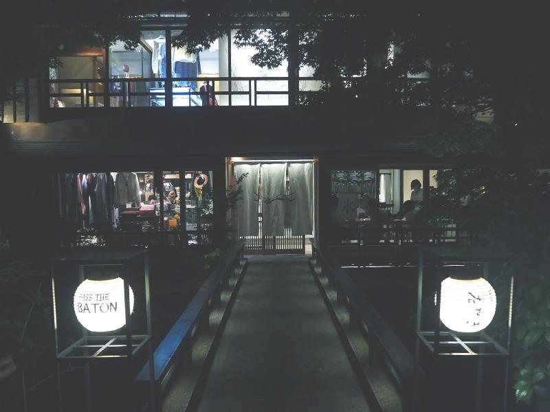 京都,KYOTO