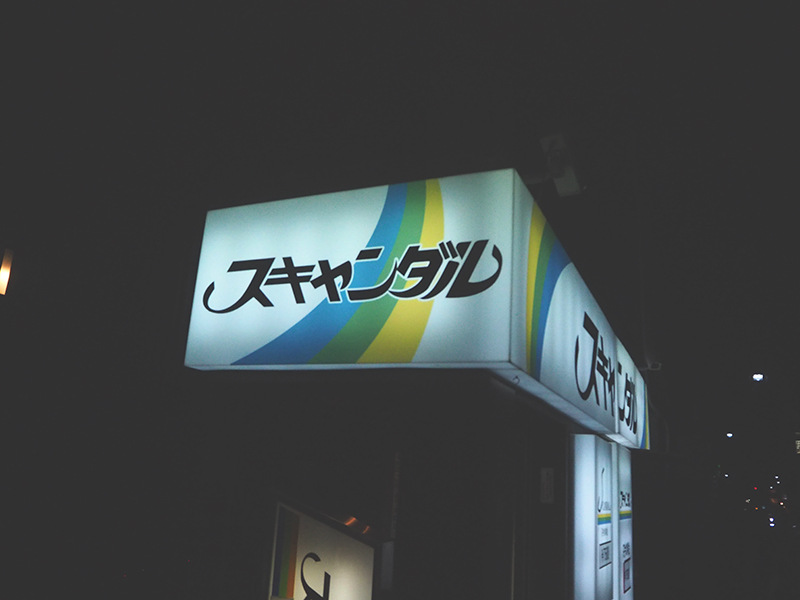 京都,KYOTO,デザイン,ロゴ,ロゴデザイン
