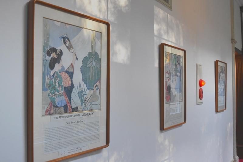 箱根,富士屋ホテル,温泉,仙郷楼,奥の樹々,hakone,onsen