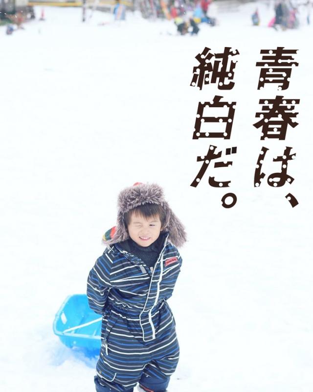 コトバの庭,吉田ちかげ