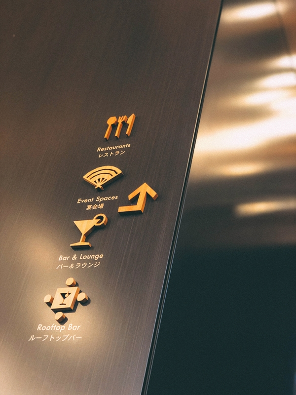 京都,KYOTO,旅行,京都旅行,京都旅,モデルプラン,ACEHOTEL,エースホテル,新風館