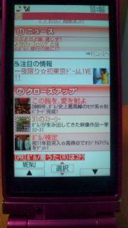 20090905180630.jpg
