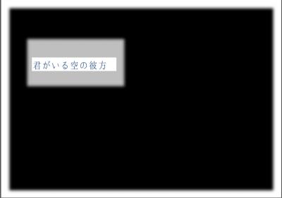 pdf 埋め込み文字 削除
