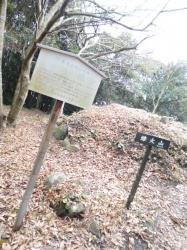 七高山巡り、烽火山山頂☆16-1-6