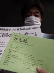 キヨシ観劇☆16-8-5