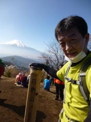 石割山登頂☆16-11-13