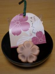 伊織のさくら、和菓子☆17-3-1