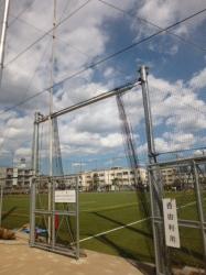 本町公園、多目的広場自由利用☆17-3-16